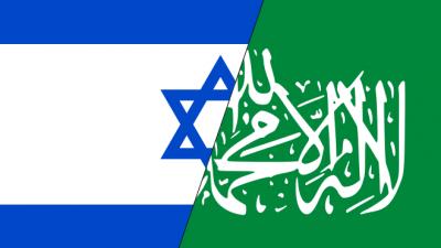 https://upload.wikimedia.org/wikinews/en/4/47/Israel_vs_Hamas.png